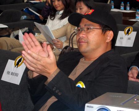 嘉宾--今典集团董事长张宝全