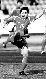 国足1-3负于朝鲜队
