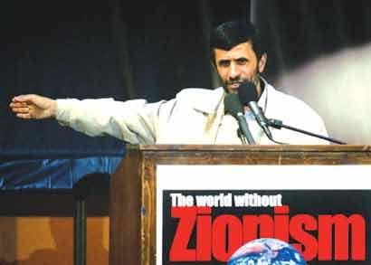 伊朗以色列结仇26年