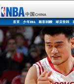 NBA中国网站