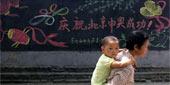 北京大街小巷一片喜庆