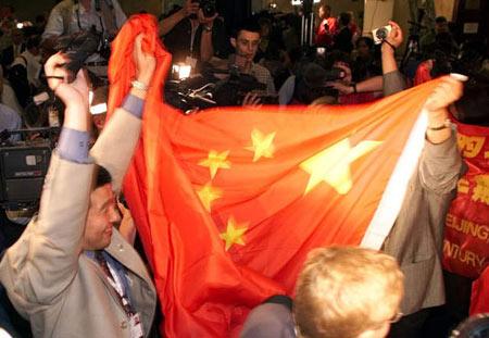 图文:北京申奥成功 代表团成员挥动五星红旗
