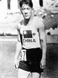 首位参加奥运的中国运动员刘长春