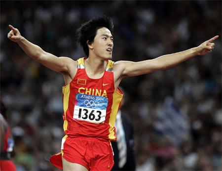 首位获得奥运会田径男子短跑冠军亚洲人黄种人