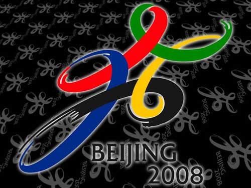 中国成功获得2008年夏季奥运会举办权