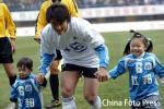 图文:中超大连主场迎战北京 李明与儿女在一起