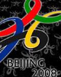 奥运会举办权