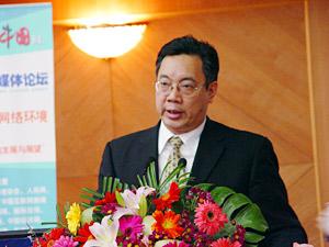 参会嘉宾:新华网总裁周锡生(图)