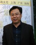 中国新闻社副总编辑 孙永良