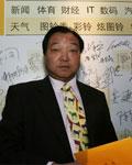 奥运冠军 许海峰