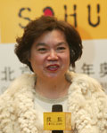 著名作家、北京市政协委员 梁凤仪