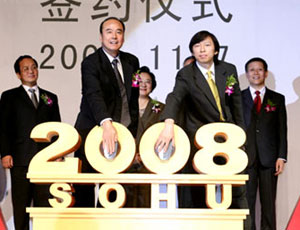 双方举行奥运合作签约仪式