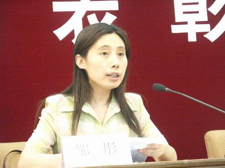 嘉宾:北京市信息化办公室副主任邹彤
