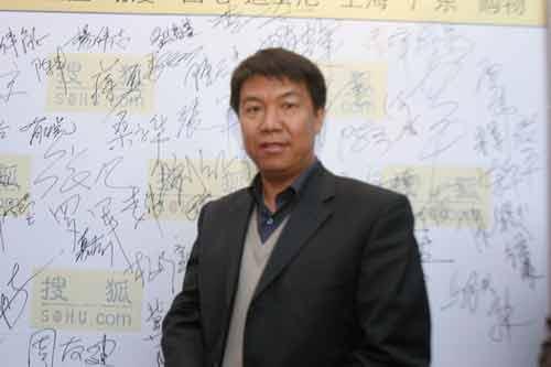 图文:海淀区人民政府区长助理陈军在签到现场