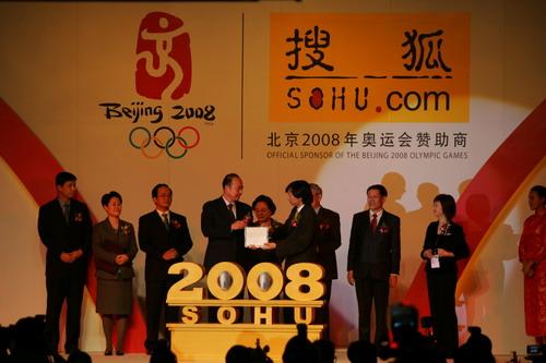 组图:王伟先生和张朝阳先生共同揭启联合标识