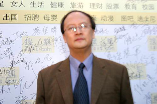 图文:北京市海淀区人民政府副区长杨志强在签到现场
