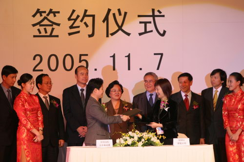 组图:北京奥组委市场开发部部长袁斌、搜狐公司CFO余楚媛签约