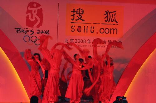 图文:发布会签约现场挑起热力四射的红绸舞