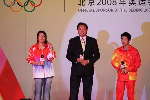 组图:奥运冠军许海峰、郭晶晶、腾海滨发表感言