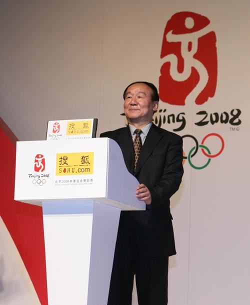 图:北京奥组委执行副主席蒋效愚