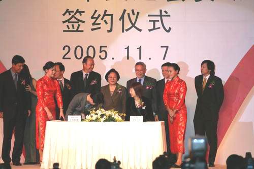 组图:搜狐公司成为北京2008年奥运会赞助商签约仪式双方落座