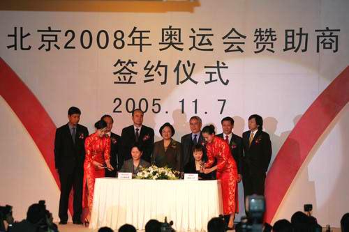 组图:搜狐公司成为北京2008年奥运会赞助商签约仪式正在签约