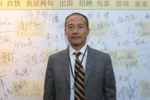 参会嘉宾:万科企业股份有限公司董事长王石(图)