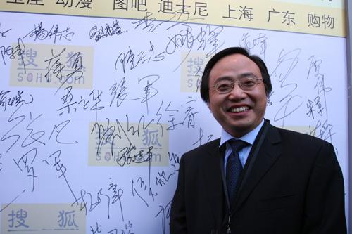 参会嘉宾:中国日报网总裁张平(图)