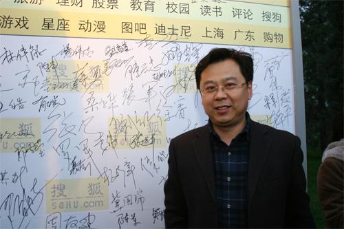 参会嘉宾:中国新闻社副总编辑孙永良(图)
