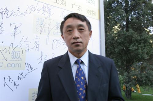 参会嘉宾:华奥星空副总裁马铁(图)