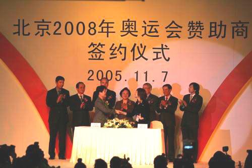 组图:搜狐公司成为北京2008年奥运会赞助商签约仪式双方握手