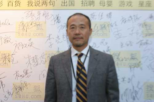 专访万科董事长王石:2008奥运选择搜狐决非偶然