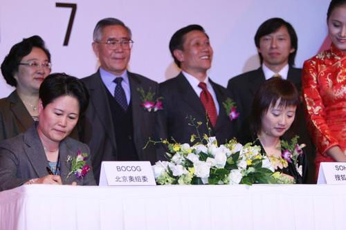 组图:北京奥组委市场开发部部长袁斌女士与搜狐公司首席财务官余楚媛女士签约