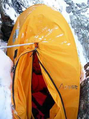 雅拉神山攀登报告