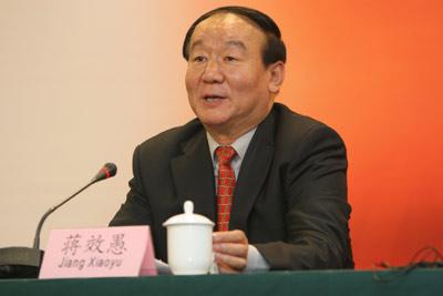 蒋效愚:2008北京奥运会吉祥物是集体智慧的结晶