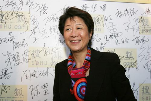 参会嘉宾:联想集团有限公司CFO马雪征(图)