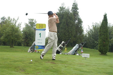 高尔夫爱好者的盛会 贵州移动杯完美收杆