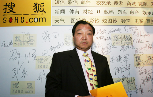 参会嘉宾:奥运冠军许海峰