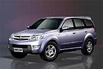 2005搜狐汽车年度大选