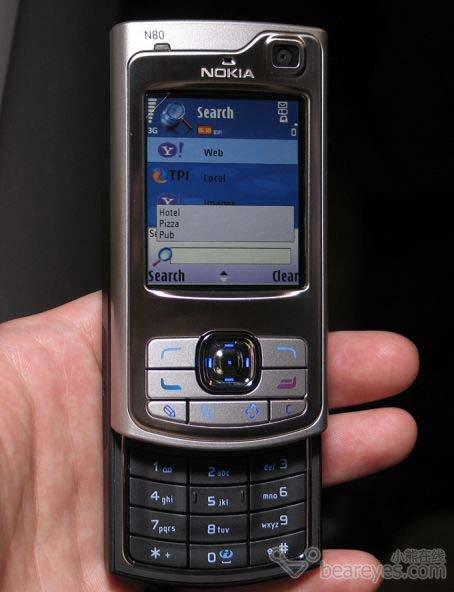 Это 3G UPnP (Universal Plug and Play) телефон, что означает, что с помощью