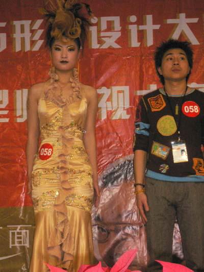 组图:首届中国国际造型师电视大赛-4