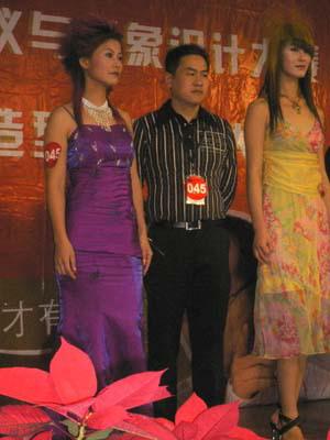 """""""与世界同步""""首届中国国际造型师电视大赛"""