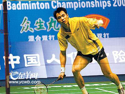中国羽毛球公开赛:悲情老将心有不甘(图)