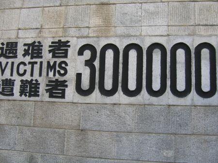 组图:国足参观南京大屠杀纪念馆