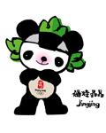 北京奥运会吉祥物-晶晶