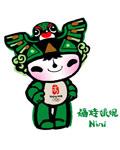 北京奥运吉祥物-妮妮