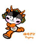 北京奥运会吉祥物-迎迎