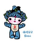 北京奥运会吉祥物-贝贝