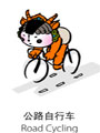 北京奥运会吉祥物