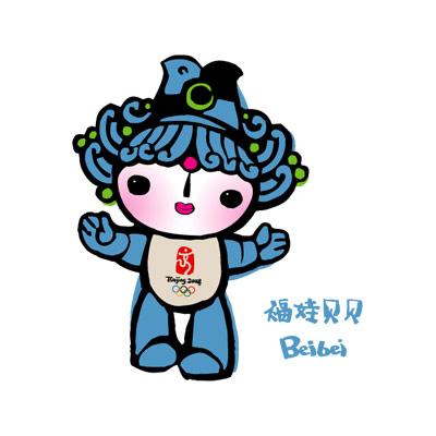 图文:北京2008奥运会吉祥物福娃贝贝